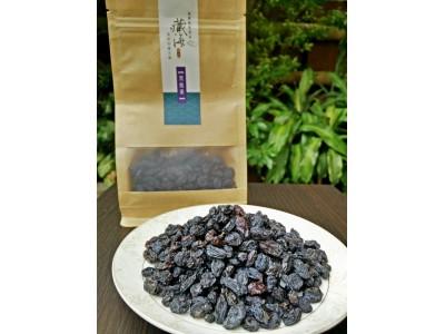 《藏海》黑加侖(黑醋栗)(120克/6包/組)