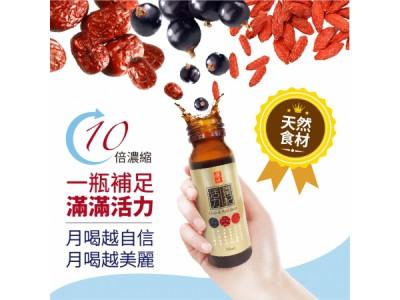 《藏海》棗杞活力飲(50ml*6瓶/2盒/組)