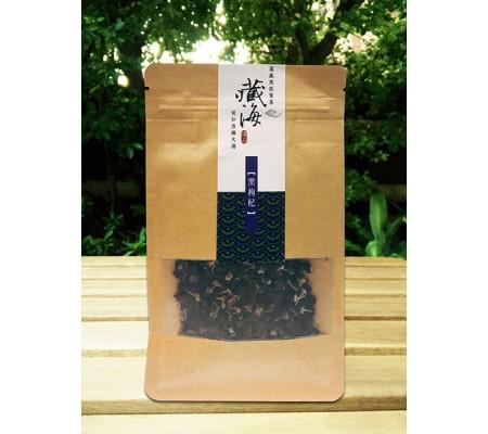 《藏海》黑枸杞(100克/包)